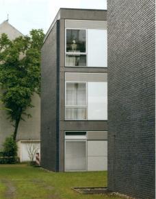 Grundschule Rolandstraße, Düsseldorf