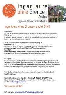 Ingenieuere ohne Grenzen Austria suchen ...