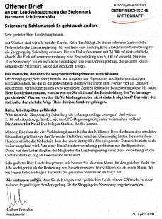 inserat_oesterreichische_wirtschaft_zu_sc_seiersberg_21.april2020_kopie.jpg