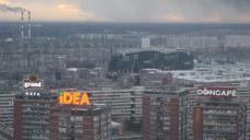 Blick auf Novi Beograd vom Usce Hochhaus aus