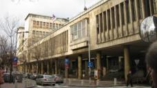 Fakultät für Naturwissenschaften und Mathematik, geplant von A. Sekulic und D. Stefanovic