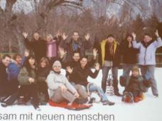 """""""Wohnen mit uns! - Wohnprojekt Wien"""" am Nordbahnhof in der Leopoldstadt"""