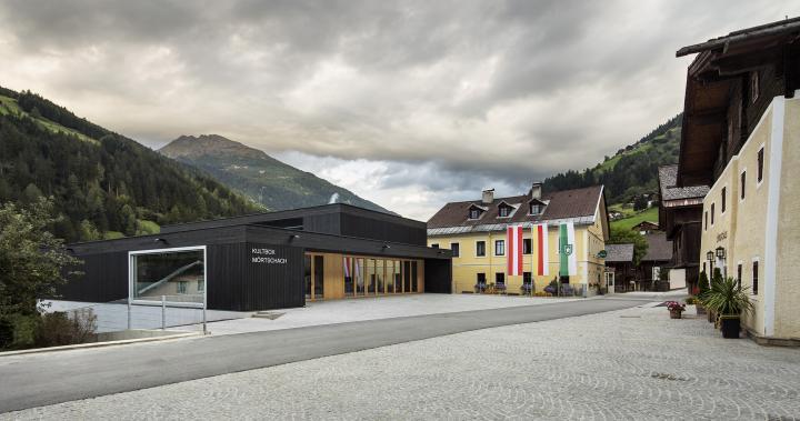 Holzbaupreis Kärnten 2015
