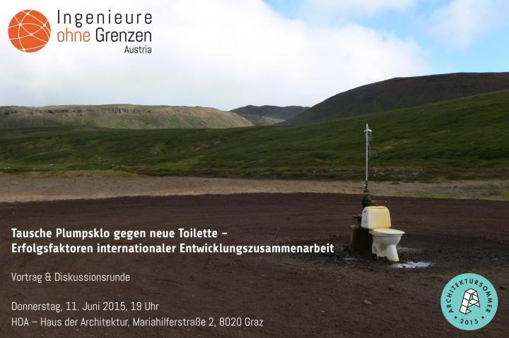 flyer_ingenieure_ohne_grenzen_tausche_plumpsklo_gegen_neue_toilette.jpg