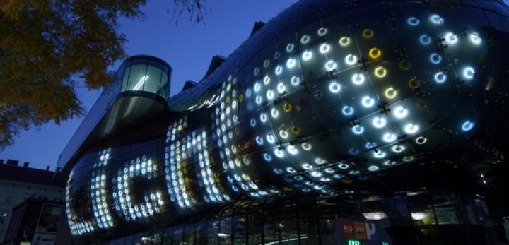 kunsthaus_lichtpate_licht_900_f2f4a5525e.jpg