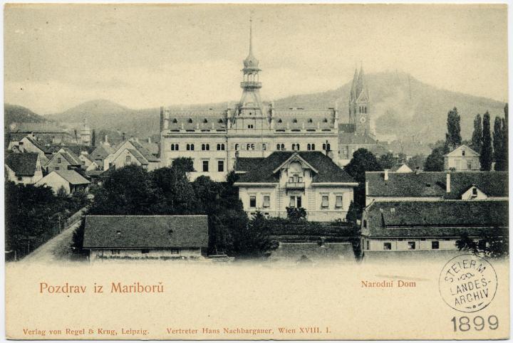 aks-marburg-gebaeude-037.jpg